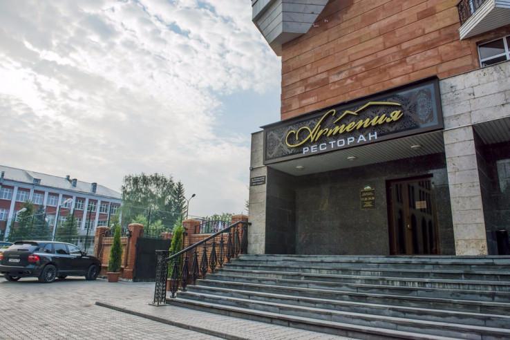 Pogostite.ru - Армения   Казань   Парковка   Фитнес-центр #33