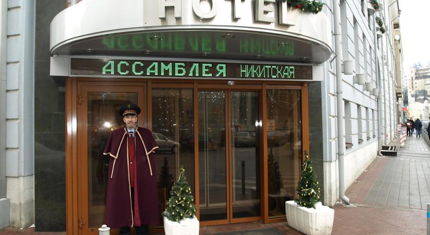 Pogostite.ru - АССАМБЛЕЯ НИКИТСКАЯ #2
