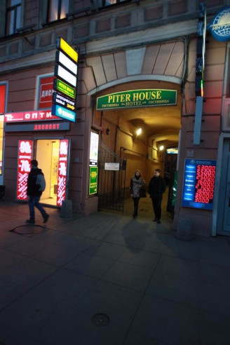 Pogostite.ru - Питер Хаус | м. Площадь восстания #2