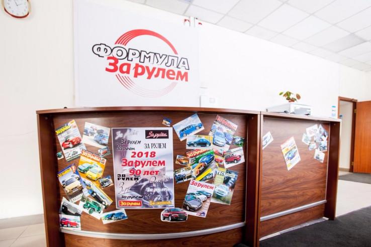 Pogostite.ru - Формула За Рулем | м. Бульвар Рокоссовского | Парковка #2