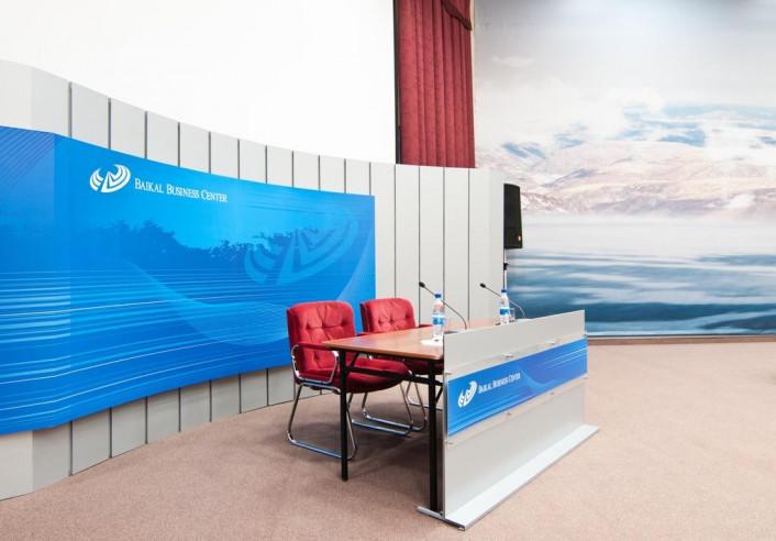 Pogostite.ru - Байкал Бизнес-Центр | Иркутск | Парковка #35