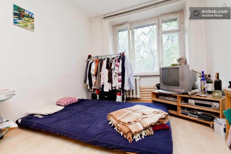 Pogostite.ru - Апартаменты на Стрельбищенском   м. Деловой Центр   Wi-Fi #7