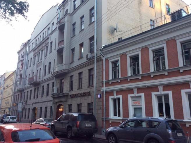 Pogostite.ru - Москва 2000 на Машкова | Москва | м. Красные Ворота | Парковка #2