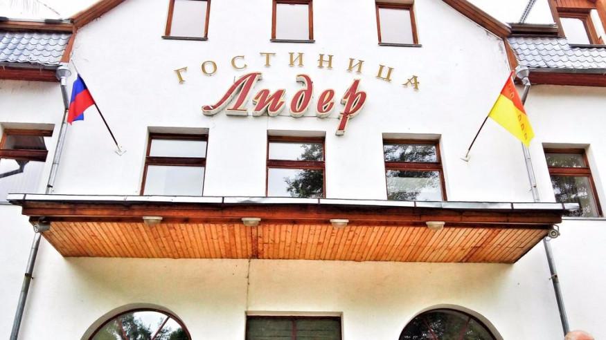 Pogostite.ru - Лидер | Ногинск | бесплатная парковка #2