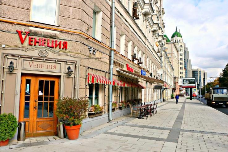 Pogostite.ru - Пара Тапок | м. Маяковская | Wi-Fi | Парковка #1