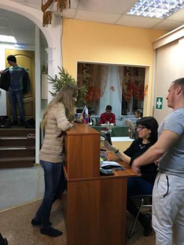 Pogostite.ru - Пара Тапок | м. Маяковская | Wi-Fi | Парковка #8