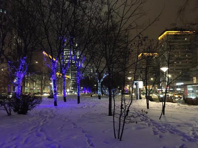 Pogostite.ru - Пара Тапок | м. Маяковская | Wi-Fi | Парковка #45