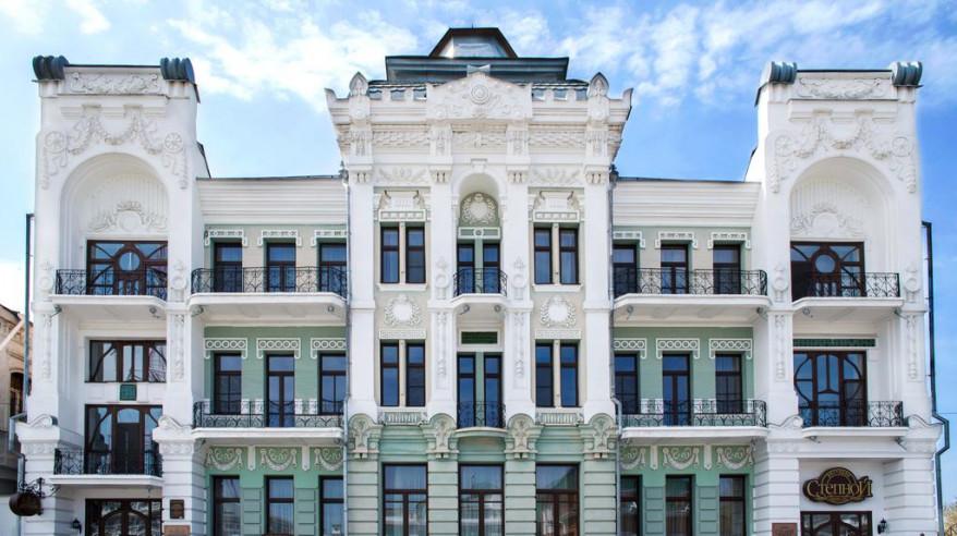 Pogostite.ru - ЦЕНТРАЛЬНАЯ | Троицк | центр #1