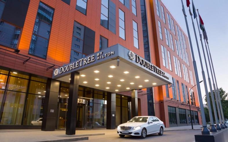 Pogostite.ru - DoubleTree by Hilton Новосибирск #2