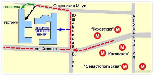 Pogostite.ru - БЕРЛИН (м. Каховская, Севастопольская) #34
