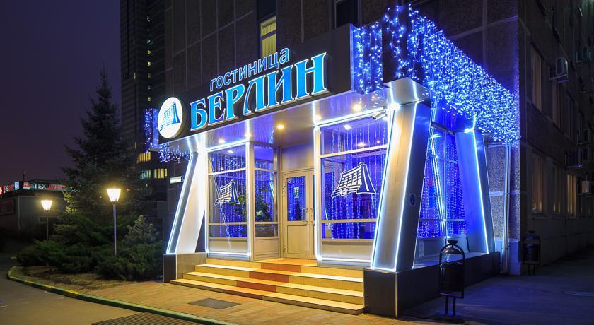 Pogostite.ru - БЕРЛИН (м. Каховская, Севастопольская) #1