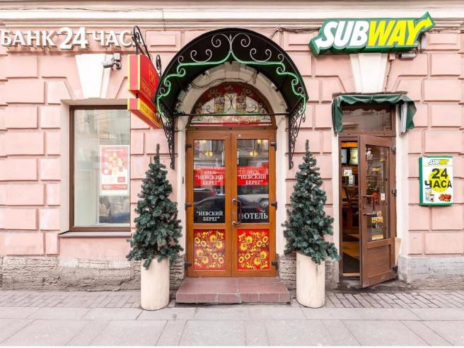 Pogostite.ru - Невский Берег 122 #1