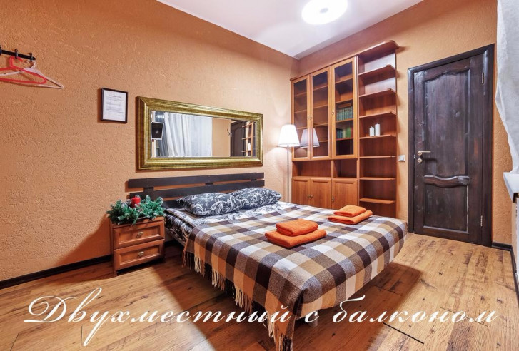 Pogostite.ru - Вилла | Шереметьево | Деревня Носово | Парковка #25