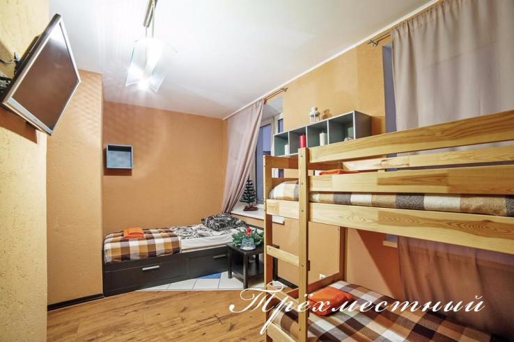 Pogostite.ru - Вилла | Шереметьево | Деревня Носово | Парковка #14