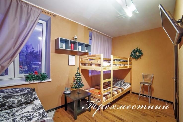 Pogostite.ru - Вилла | Шереметьево | Деревня Носово | Парковка #16