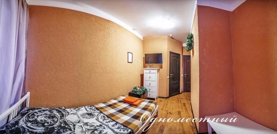 Pogostite.ru - Вилла | Шереметьево | Деревня Носово | Парковка #18