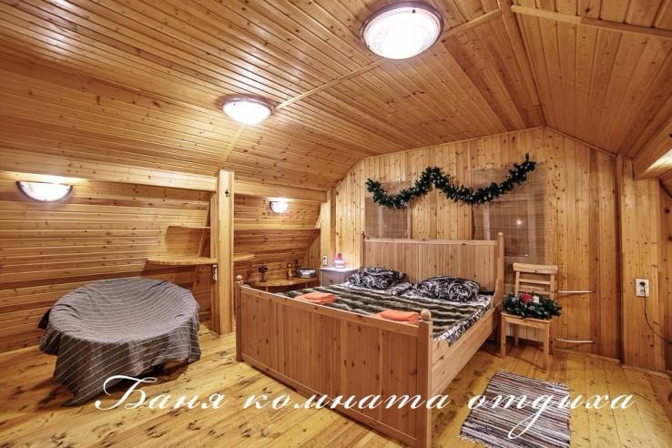 Pogostite.ru - Вилла | Шереметьево | Деревня Носово | Парковка #34