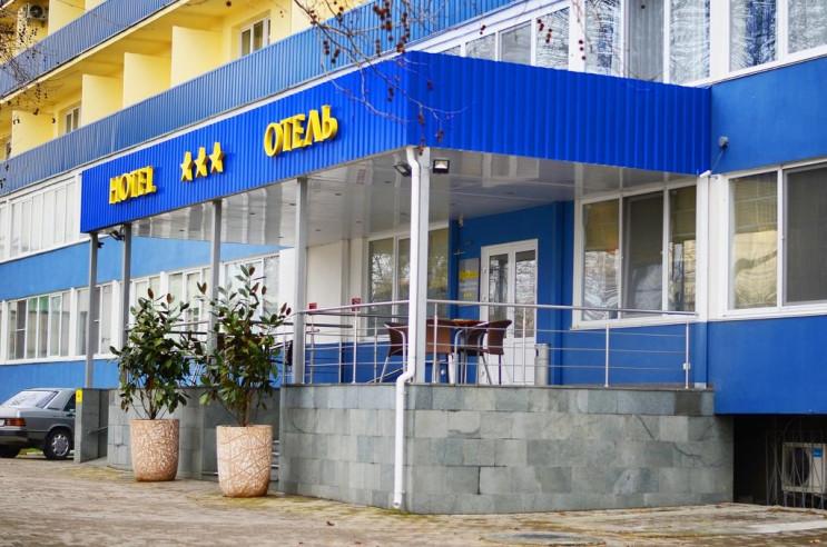Pogostite.ru - Оптима Севастополь | С завтраком | Парковка #2