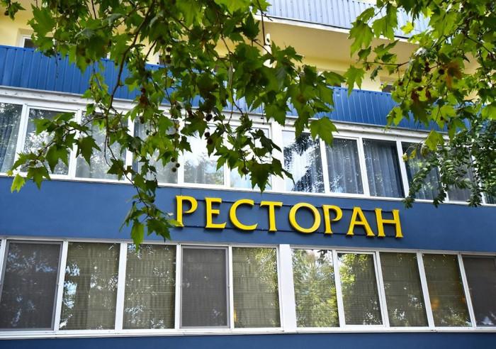 Pogostite.ru - Оптима Севастополь | С завтраком | Парковка #42