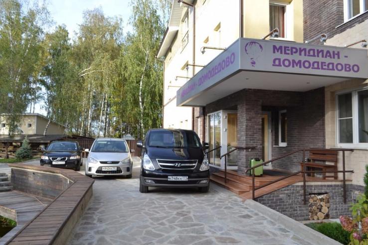Pogostite.ru - Меридиан Домодедово | Трансфер а/п Домодедово | Сауна |Завтрак включён #2