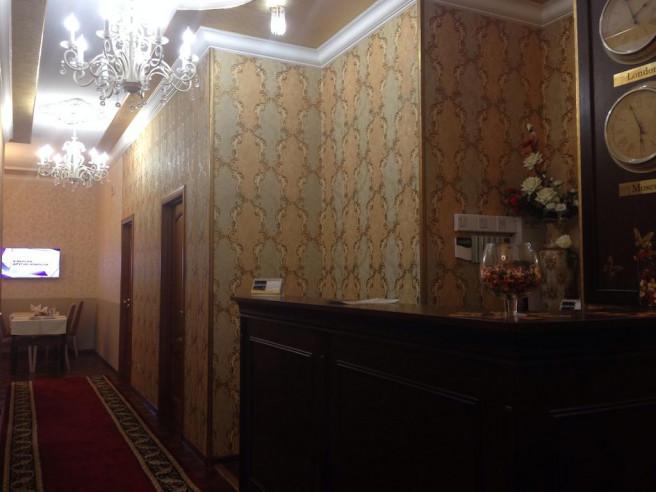 Pogostite.ru - GOLDEN HOUSE ОТЕЛЬ | Красные ворота #3