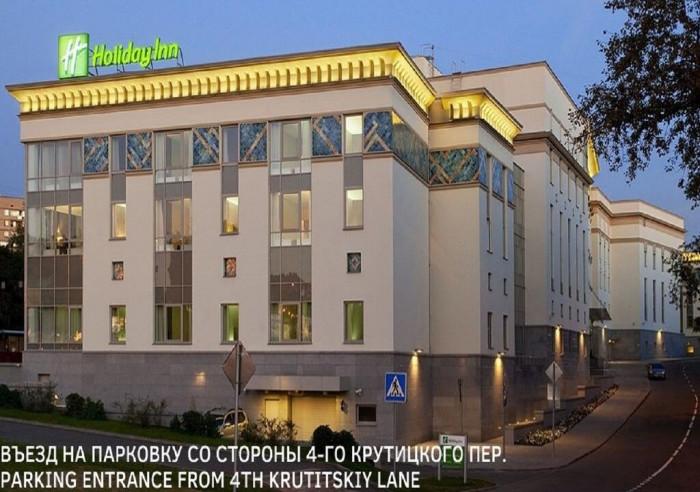 Pogostite.ru - Холидей Инн Москва Таганский - Holiday Inn Moscow Tagansky #3