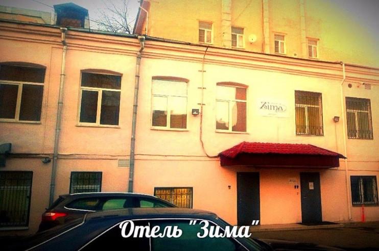 Pogostite.ru - Зима Мини-отель   м. Маяковская   Парковка #4