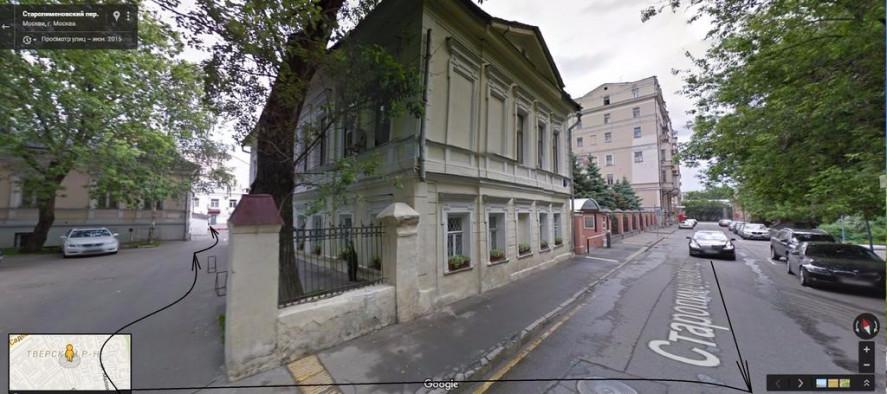 Pogostite.ru - Зима Мини-отель   м. Маяковская   Парковка #2