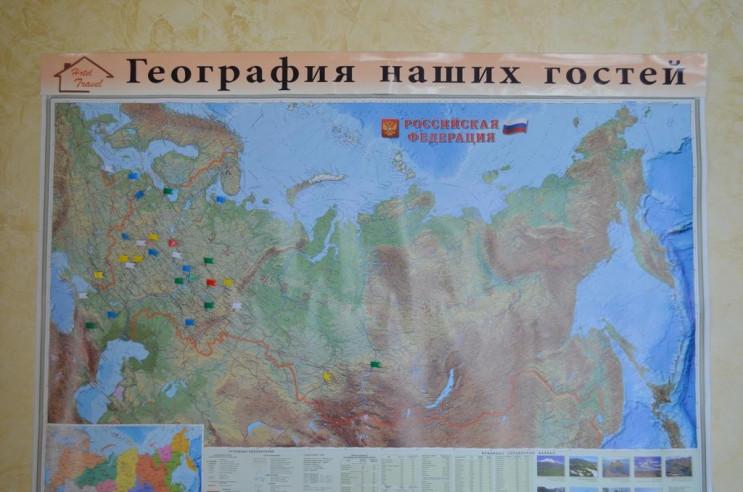 Pogostite.ru - Тревел   Коломна   Парковка #15