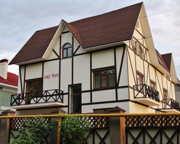 Pogostite.ru - Арт Инн - Art Inn | Самара | Парковка | Wi-Fi #1