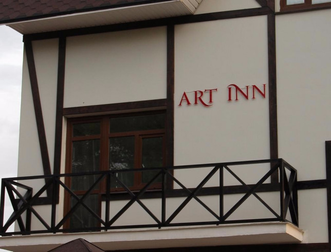 Pogostite.ru - Арт Инн - Art Inn | Самара | Парковка | Wi-Fi #3