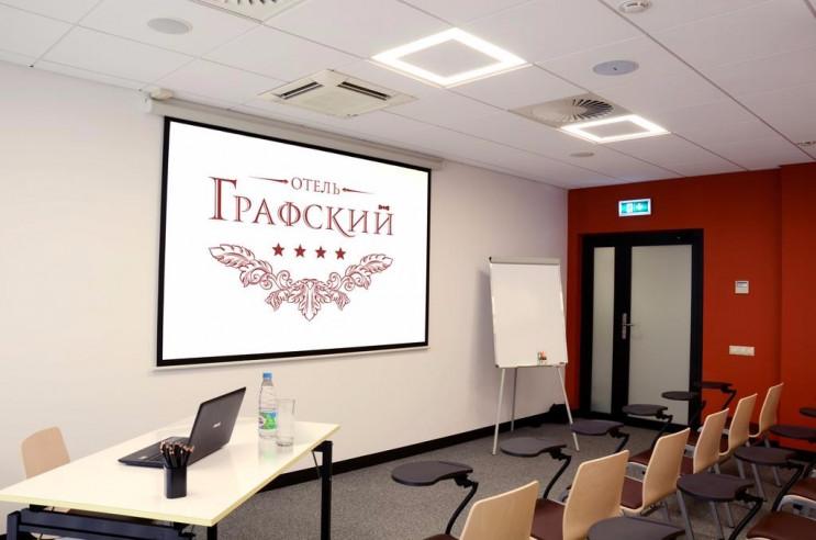 Pogostite.ru - Графский | м. Парк Культуры | СПА-центр #28