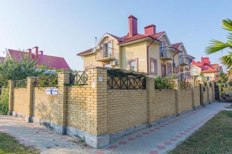 Pogostite.ru - Арина Гостевой дом | Адлер | Разрешено с животными #1