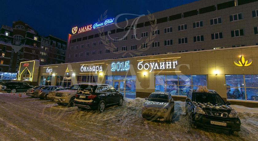 Pogostite.ru - АМАКС ПРЕМЬЕР РЕЗОРТ | Пермь, в центре |  Бассейн | CПА #1