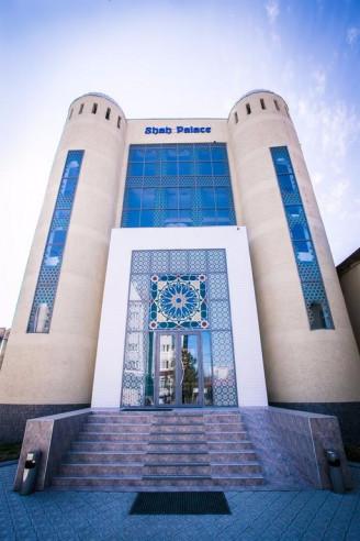 Pogostite.ru - Шах Палас - Shah Palace | Бишкек | С завтраком #1