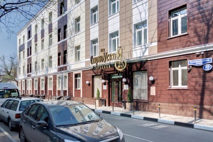 Pogostite.ru - На Смирновской 25 #1