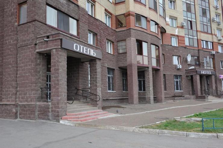 Pogostite.ru - Малый на Черниковской | Уфа | Парковка | Wi-Fi #2