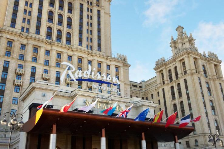 Pogostite.ru - РЭДИССОН РОЙАЛ УКРАИНА - RADISSON ROYAL UKRAINA (м. Киевская) #3