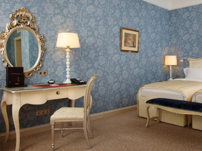 Pogostite.ru - Radisson Collection Hotel Moscow | Рэдиссон Коллекшен Отель Москва (м. Киевская) #41
