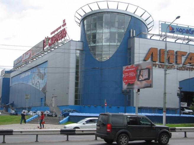 Pogostite.ru - УЮТ | ХИМКИ | Общая кухня | Wi-Fi #42