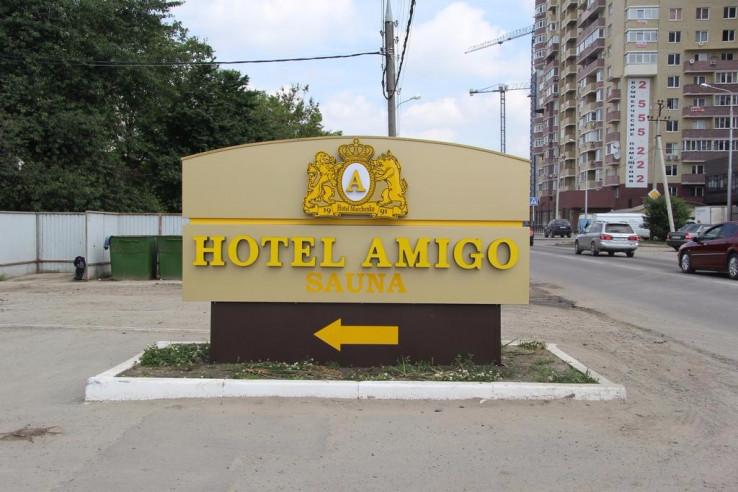 Pogostite.ru - Мартон Амиго | Краснодар | Кругликовский бульвар | Сауна #2