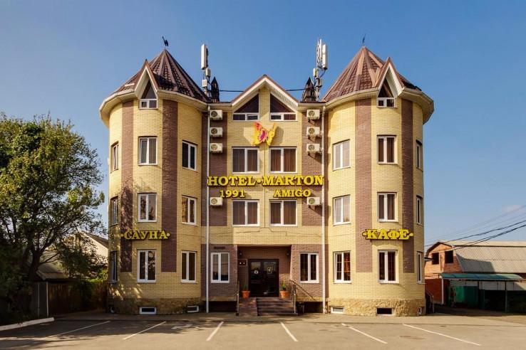 Pogostite.ru - Мартон Амиго | Краснодар | Кругликовский бульвар | Сауна #3