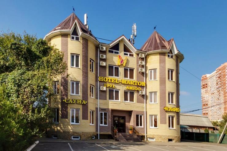 Pogostite.ru - Мартон Амиго | Краснодар | Кругликовский бульвар | Сауна #4