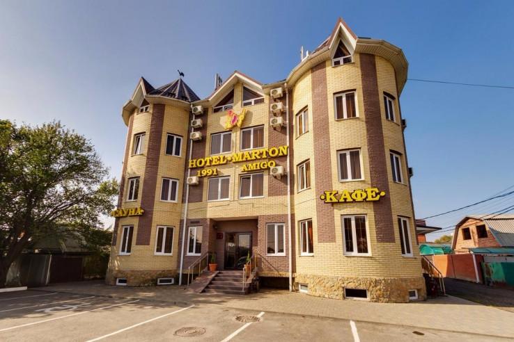 Pogostite.ru - Мартон Амиго | Краснодар | Кругликовский бульвар | Сауна #5