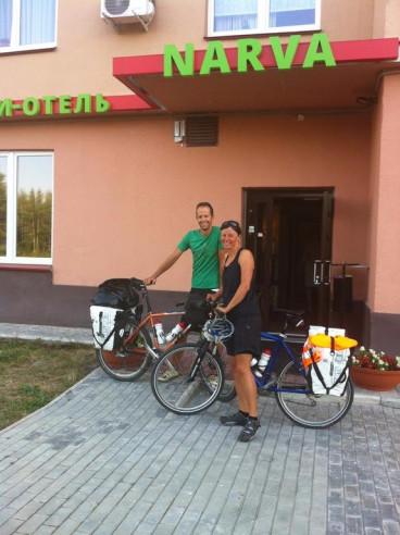 Pogostite.ru - Нарва | Кингисепп | мемориальный парк Роща Пятисот | Парковка #2
