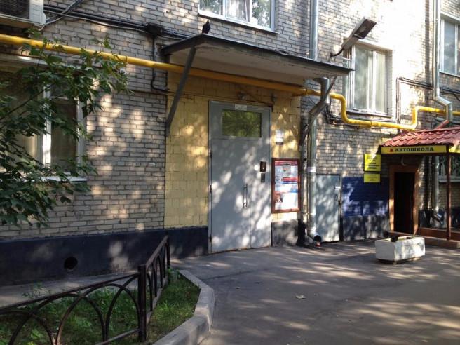 Pogostite.ru - Добрый | Москва | м. Курская | Парковка #1