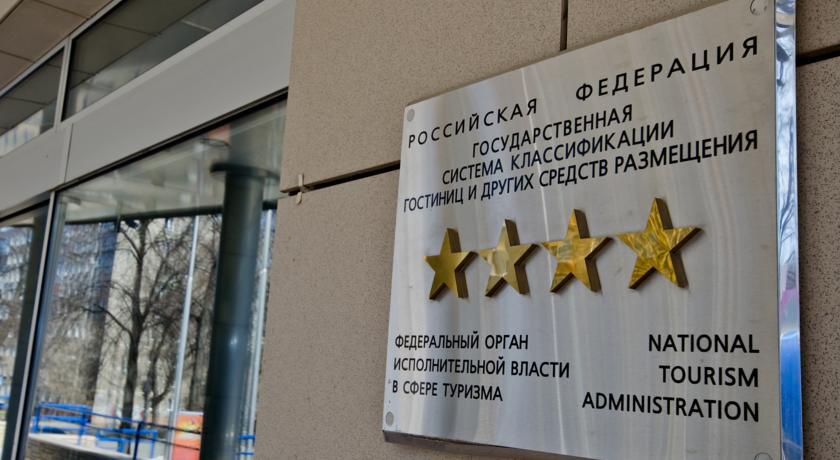 Pogostite.ru - NEW STAR - НЬЮ СТАР   г. Пермь   центр #2