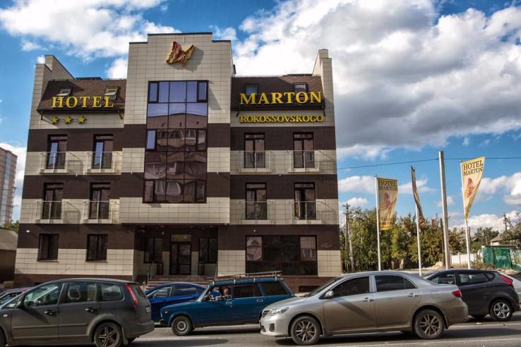 Pogostite.ru - Мартон Рокосовского | Волгоград | сквер имени 8 марта #1