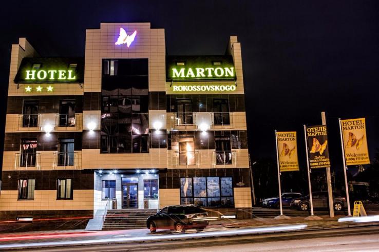 Pogostite.ru - Мартон Рокосовского | Волгоград | сквер имени 8 марта #4