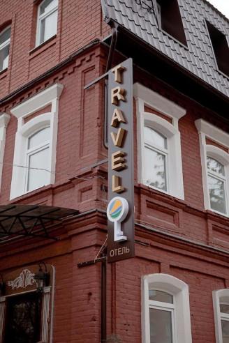 Pogostite.ru - Travel #3